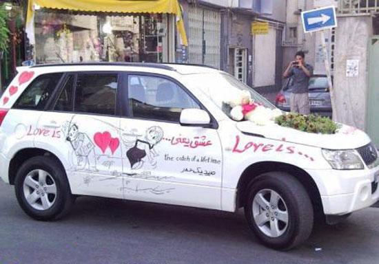 http://karballa.ir/images/images/karballa2/ilpjinlc4iy9wndgkgg.jpg