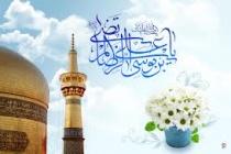 سید هادی گرسویی نوای دیجیتال در مورد امام رضا (ع)